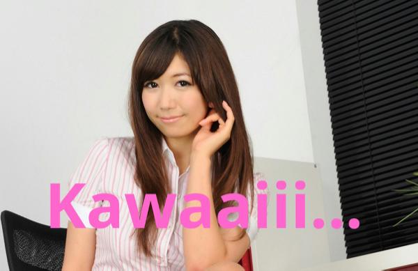 Kawaii Assistant Aplikasi Penghibur Para Jones Dewasa Kaskus