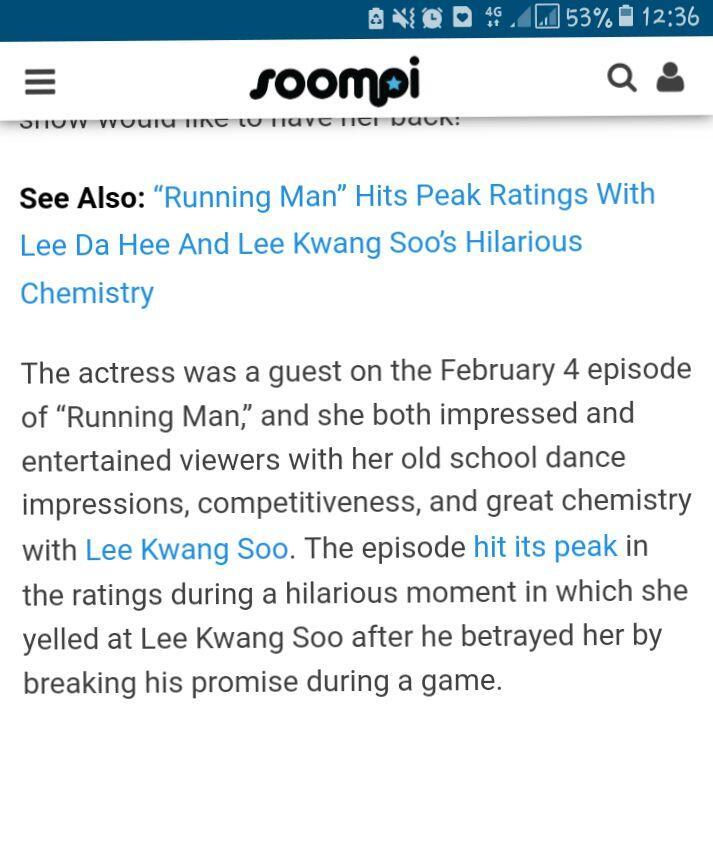 SBS Running Man / 런닝맨 (Korean Variety Show) | New Home