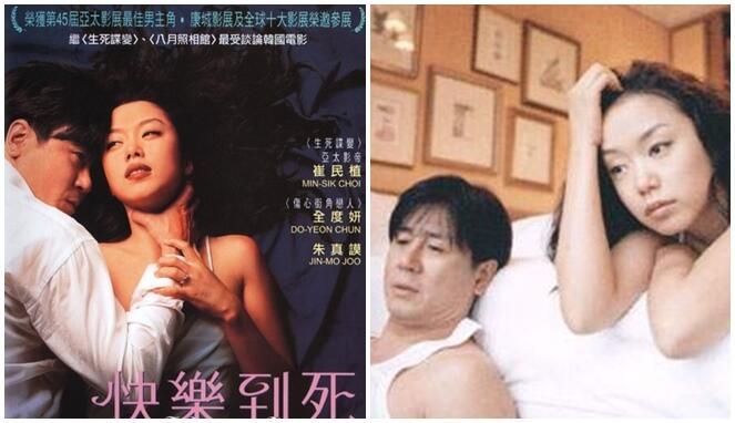 Ini Dia 5 Film Korea Paling Hot