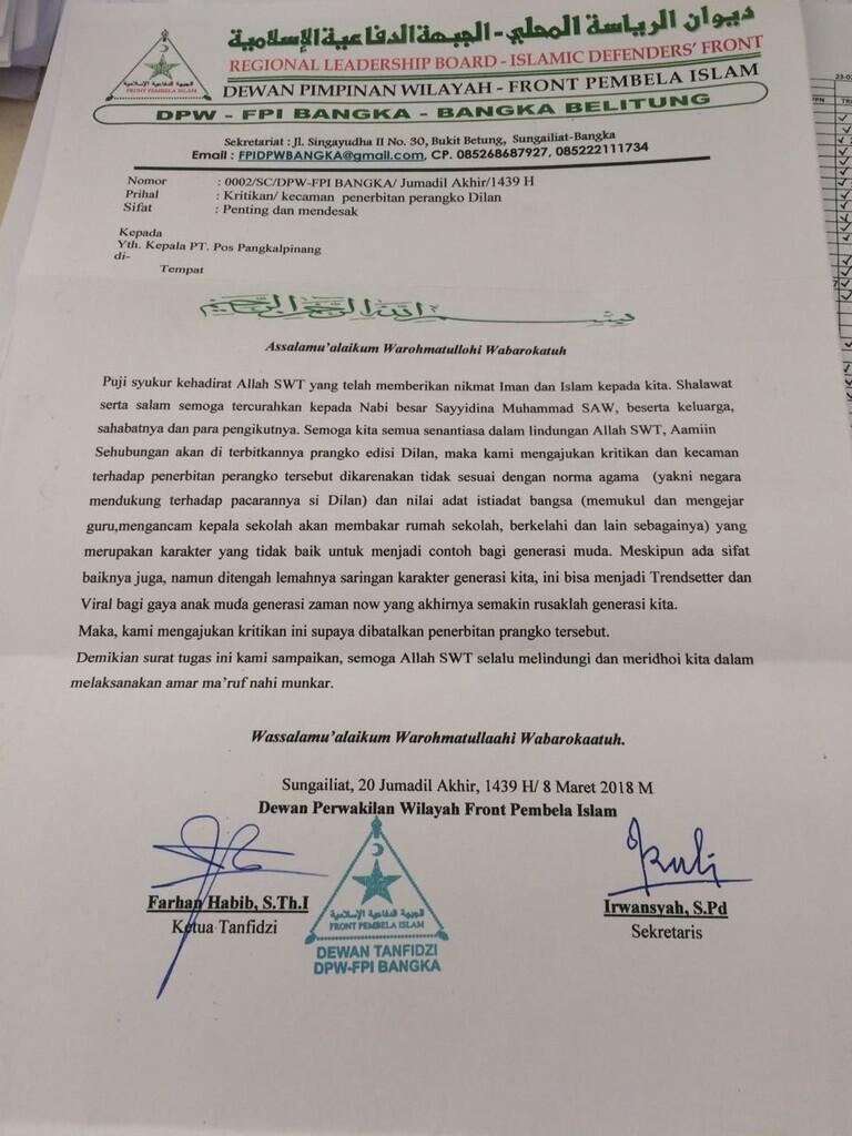 Prangko Dilan Diprotes FPI, Katanya Tidak Sesuai Norma Agama dan Adat Istiadat Bangsa
