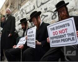Awal Mula Permusuhan Yahudi Dan Islam