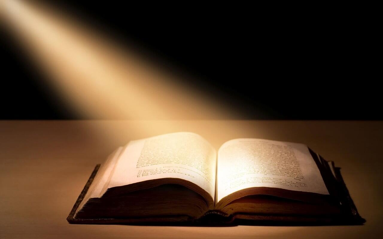 Kitab Suci: Realitas atau Fiksi?
