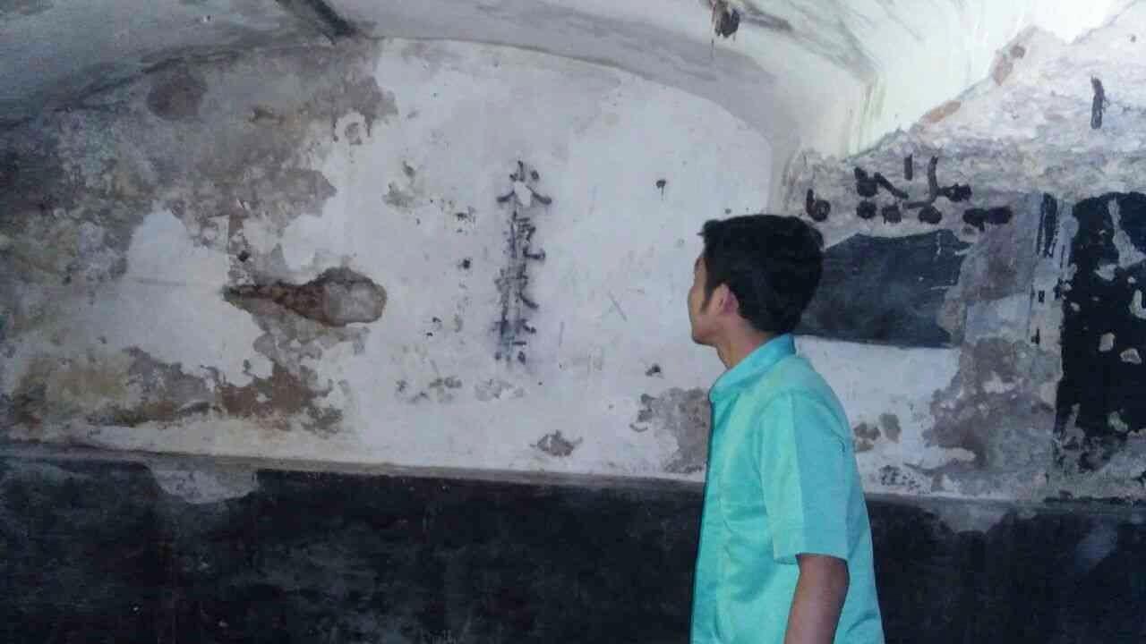 Jejak Penjajahan Jepang di Makam Syekh Magribi di Bangkalan