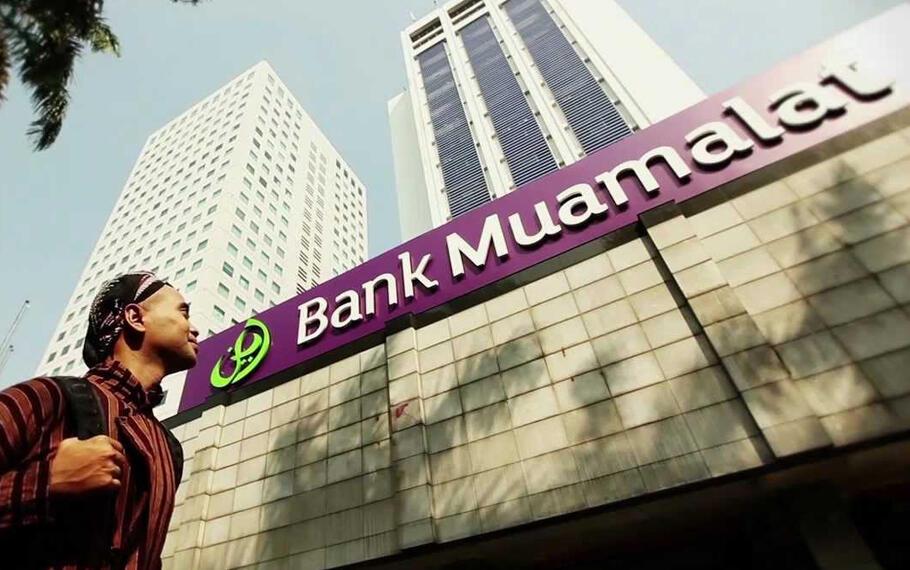 Pemerintah Perlu Bantu Bank Muamalat, Cukup Tambah Alokasi Dana Haji