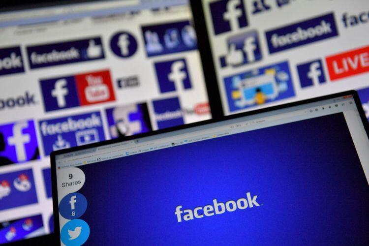 Facebook Diblokir?