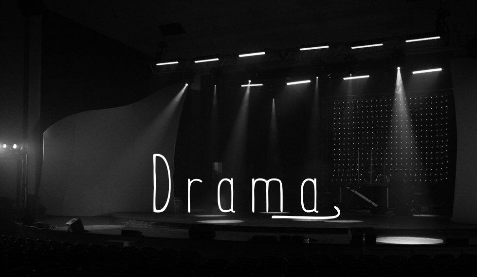Sebuah Drama