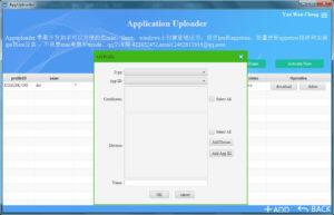 AppUploader: Solusi Cara Upload Aplikasi IOS ke Appstore Menggunakan Windows & Linux