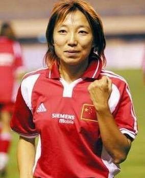 7 Pemain Sepak Bola Wanita Legend Sepanjang Masa