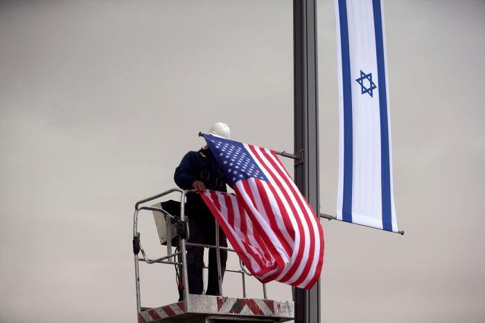 Persiapan pembukaan Kedubes AS di Yerusalem