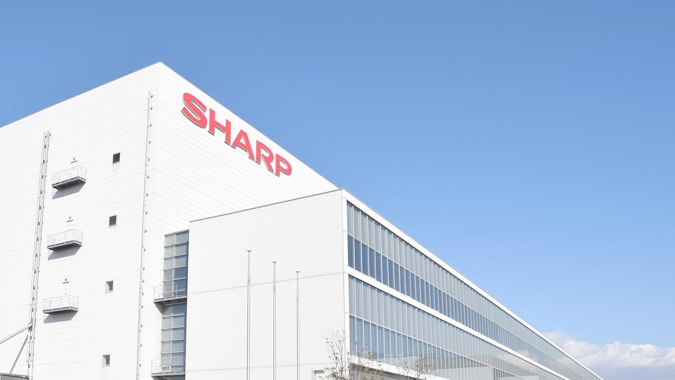 Lemari Es Produksi SHARP Punya Label Halal