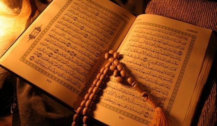 Tips Menghatamkan Al Quran Selama Bulan Ramadhan
