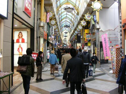 Japan Shopping Guide: Tokyo Area