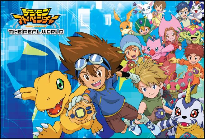 9 Digimon Terkuat Dalam Dunia Digital