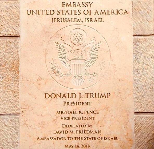 Indonesia Mengecam Keras Langkah Ngotot AS yang Buka Kedutaan di Yerusalem