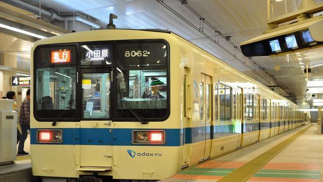 Berangkat 25 Detik Lebih Awal, Operator Kereta di Jepang Minta Maaf