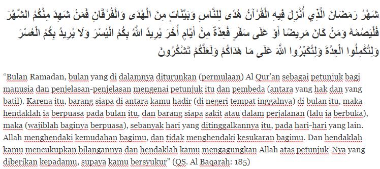 Selamat Menjalankan Ibadah Puasa Bulan Ramadhan 1439 H