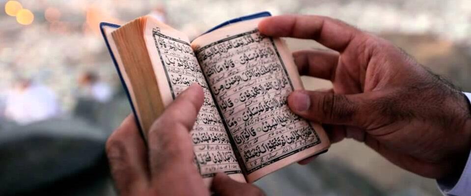 Ini Cara Mudah Khatam Alquran Selama Ramadan