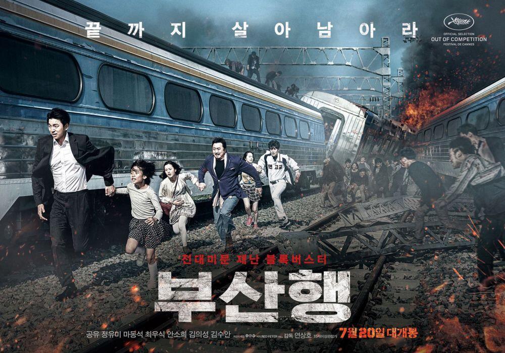 Film Korea Dengan Segala Cerita nya Yang Unik