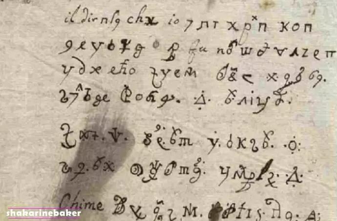 Surat Iblis Berumur 340 Tahun Berhasil Diterjemahkan, Ternyata Bangsa Jin Ingin Ini!