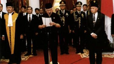 Predikat Terbaik untuk Soeharto