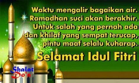 Beberapa Hal Yang Sering Ditemui Di Bulan Ramadhan