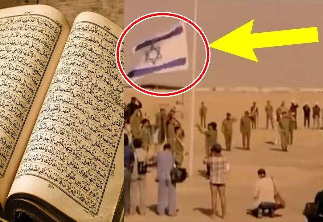 Masya Allah! 3 Ramalan Al Quran Ini Telah Menjadi Kenyataan