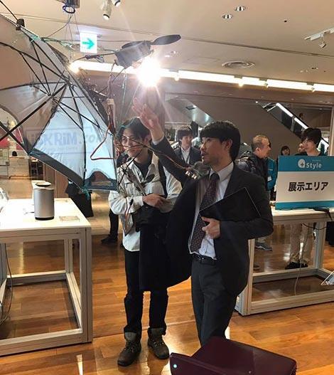 Jepang Membuat Payung Terbang Berteknologi Camera Dan AI, Berminat?
