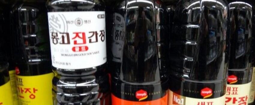Korean Food Lovers, Ini Dia 11 Bahan Dasar Masakan Korea