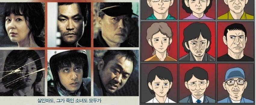 5 Film Adaptasi Webtoon dengan Jumlah Penonton Terbanyak, Sudah Nonton?
