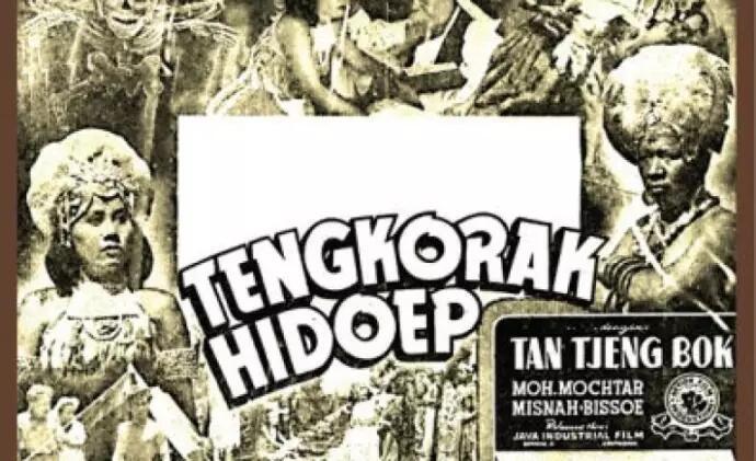 Bukan Suzanna, Inilah Film Horor Pertama Di Indonesia. Agan Pernah Nonton?