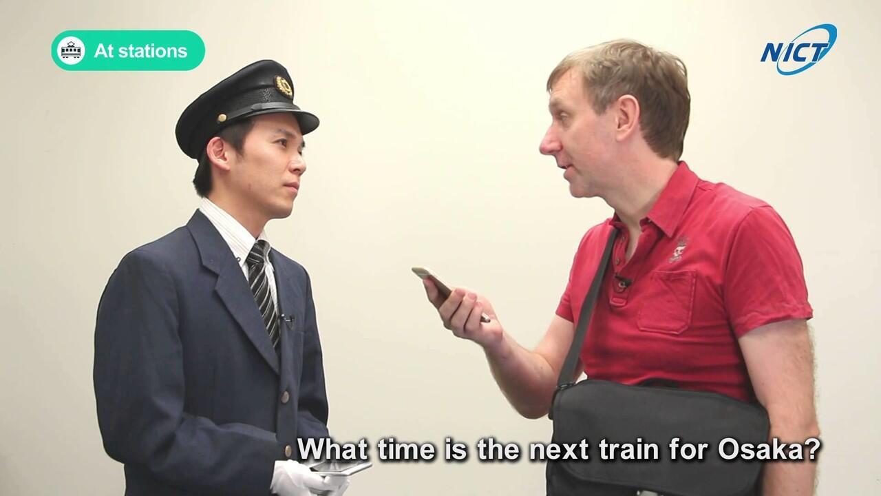 Canggih! Jepang bakal terapkan teknologi ini selama olimpiade 2020
