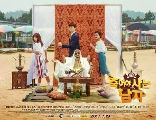 Nauzubillah, Bukan Hoax! 7 Hal Buktikan Drama Korea Ini Lecehkan Islam.