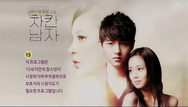 6 Tahun Berlalu, Ini Kabar Terbaru 7 Pemain Drama The Innocent Man