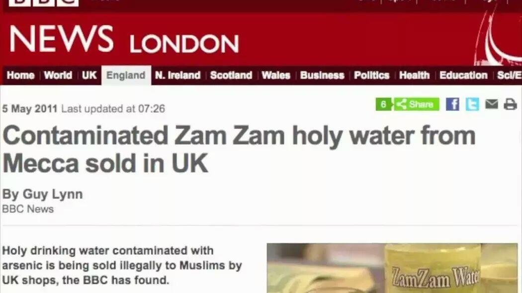 Air Zam-zam Dianggap Beracun Oleh 3 Ilmuan, Ternyata Hasilnya Bikin Tercengang !!