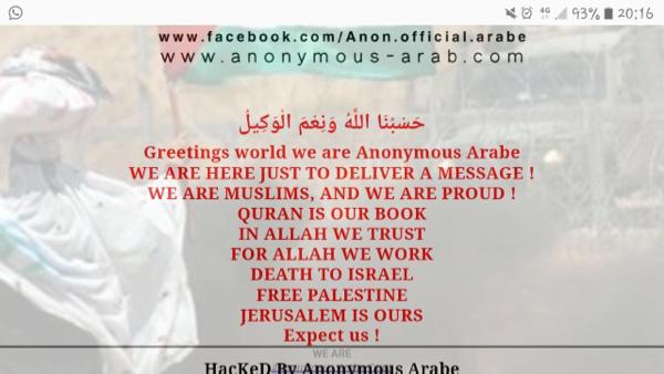 Situs Pajak Diretas 'Anon Arab', Tampilkan Bendera Palestina