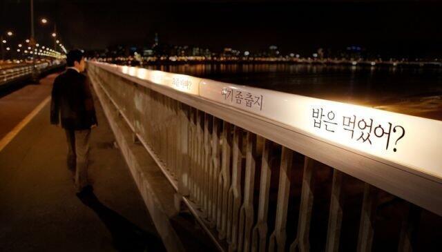 5 Tempat angker di Korea Selatan, nomor 2 udah diakuin CNN gan!