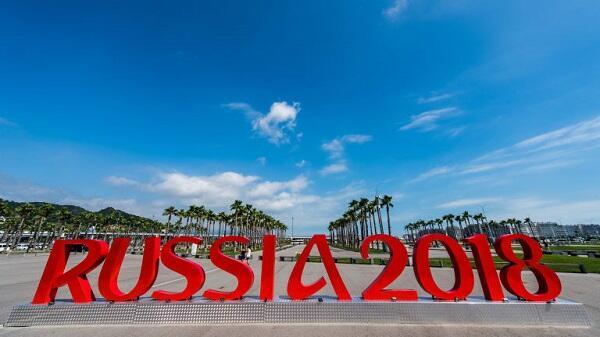 #Rusia2018: Tiga Tim Penyumbang Pemain Terbanyak di Piala Dunia