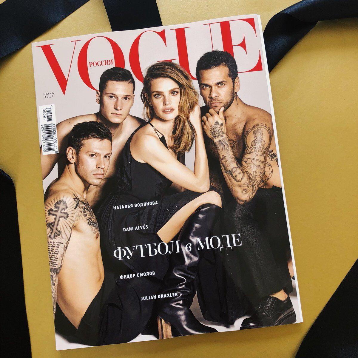 Para Pemain Timnas Tampil di Sampul Vogue Rusia Edisi Piala Dunia 2018