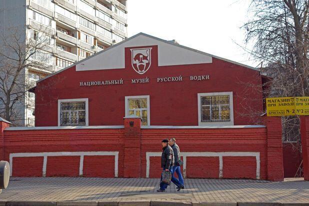 10 Potret Unik Vodka History Museum di Rusia, Liburan Seru & Berfaedah