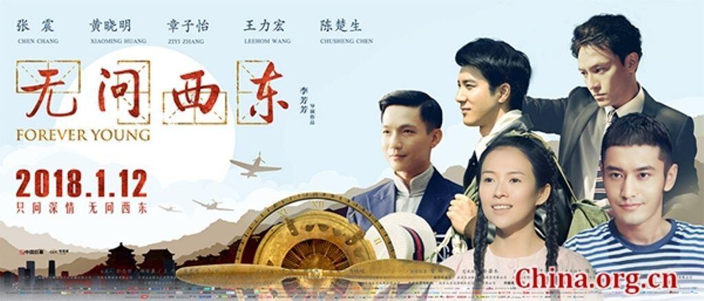 7 Film Mandarin Terlaris hingga Juni 2018, Rugi Kalau Gak Nonton