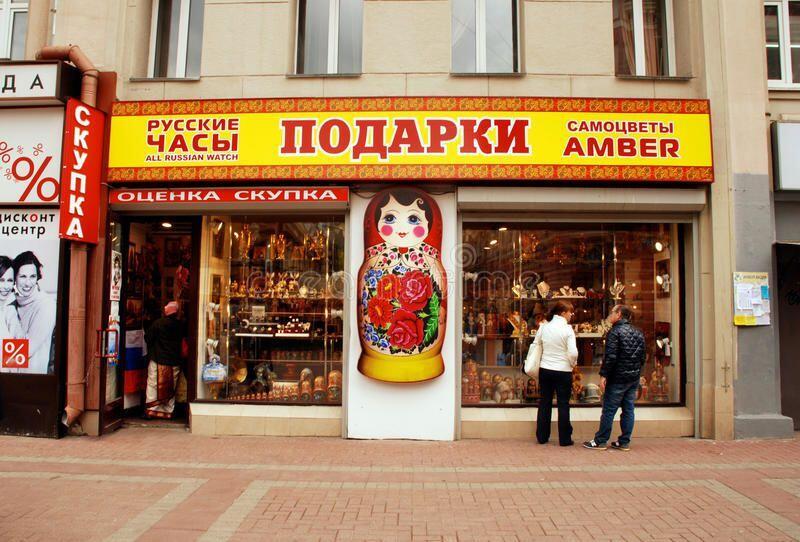 5 Hal Unik yang Cuma Bisa Kalian Beli di Rusia