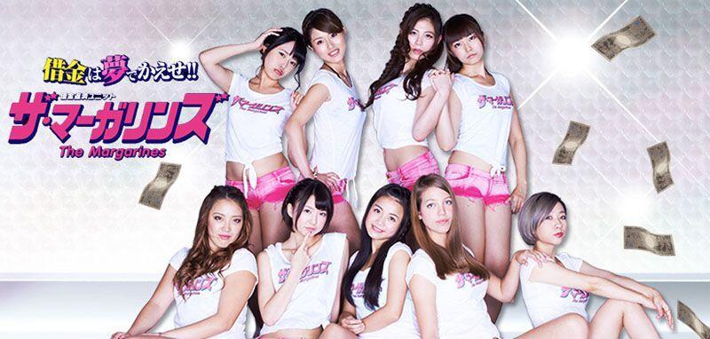 Gak Banyak yang Tahu Soal 7 Idol Group Super Nyeleneh Ini