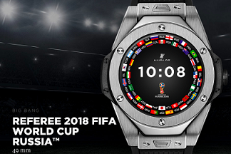 Item Collectible Pada World Cup Russia 2018 (RARE & LIMITED EDITION) #SundulDunia