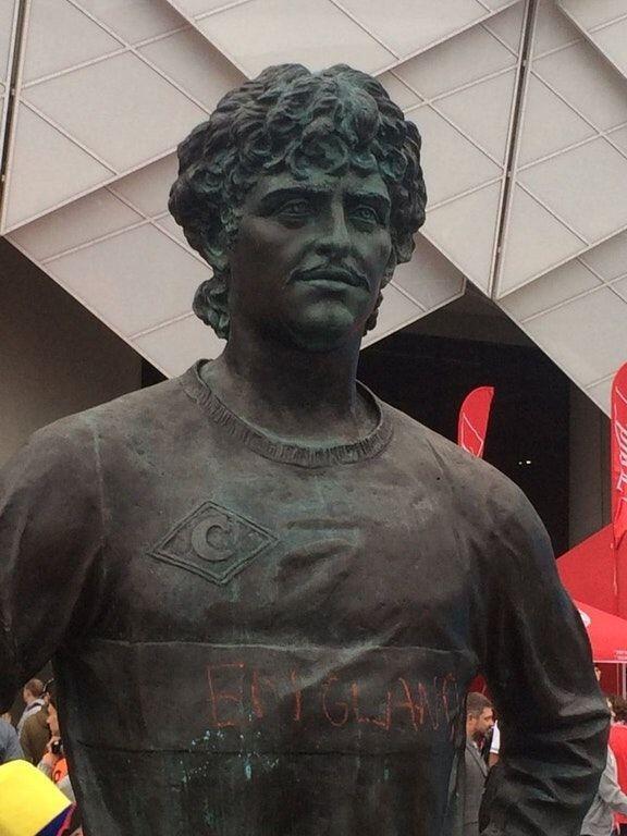 Pendukung Inggris Ditahan Setelah Coret Monumen di Stadion Spartak
