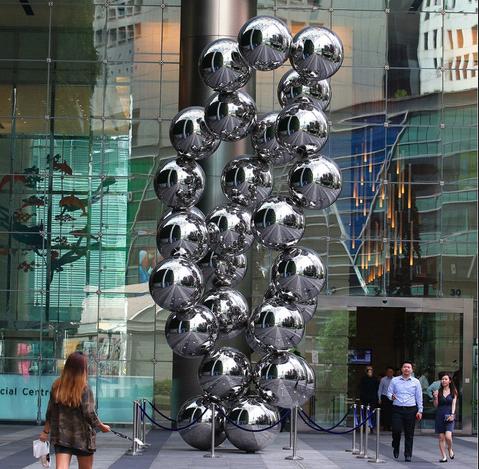 Karya Seni Abstrak di Tempat Umum Singapura