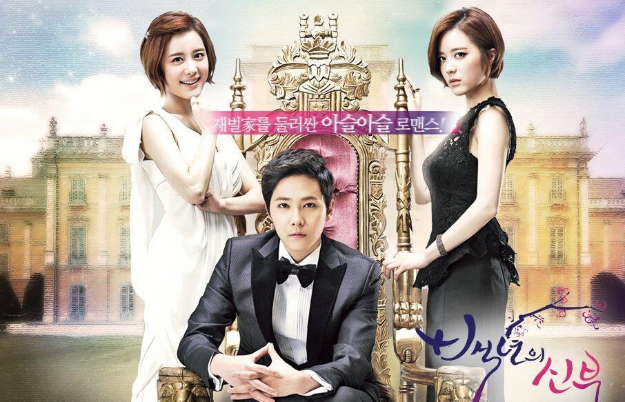 Seru! Ini 5 Drama Korea Genre Supernatural yang Tayang Tahun 2014