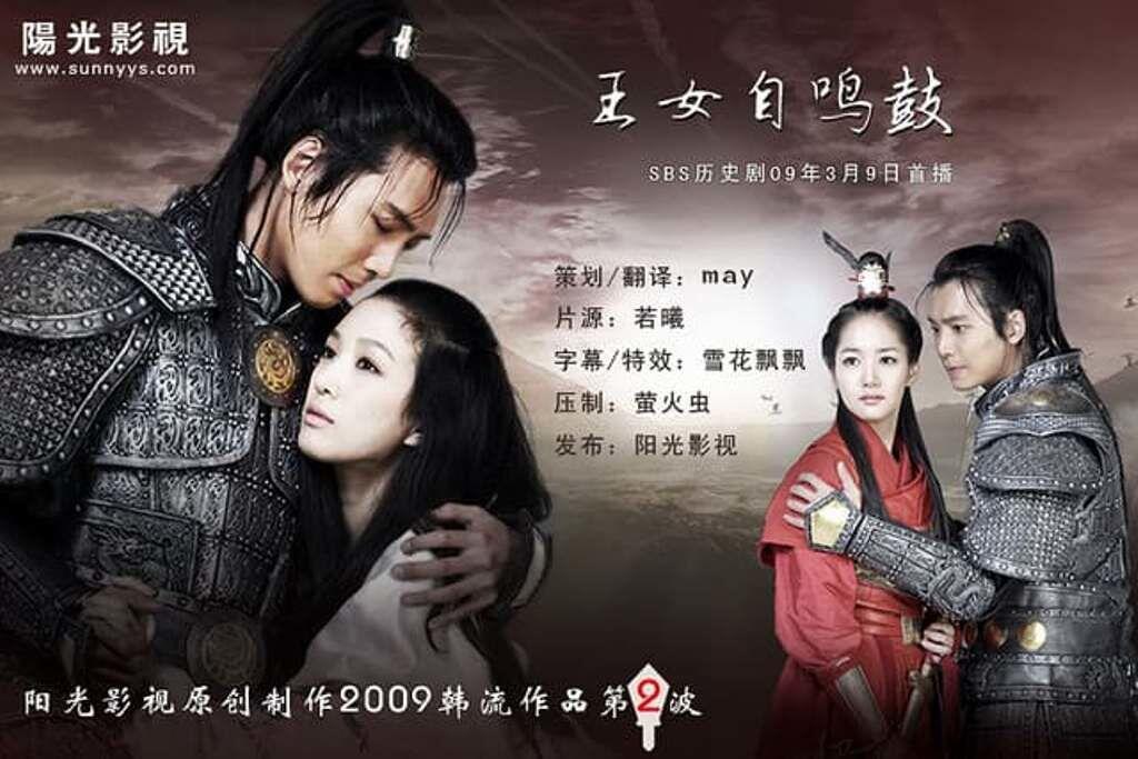 5 Drama Kerajaan yang Dibintangi Park Min Young, Ada Favoritmu?