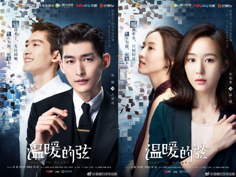 Susah Move On, Ini 5 Drama China Tentang Cinta Tak Lekang Oleh Waktu