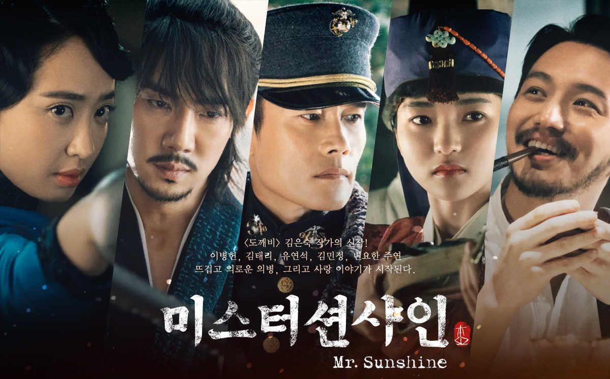 5 Fakta Menarik KDrama Mr. Sunshine, Karya Terbaru Kim Eun Sook