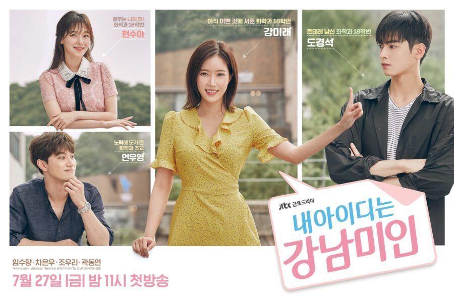 Siap-siap, 7 Drama Korea Keren Ini Akan Tayang Bulan Juli